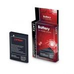 atrax-pack-bateria-2